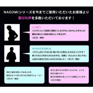 フェロモナール NAGOMI リミテッドエディション EDT SP 30ml フェロモン香水 男性 男性用香水|kousuiclub|04