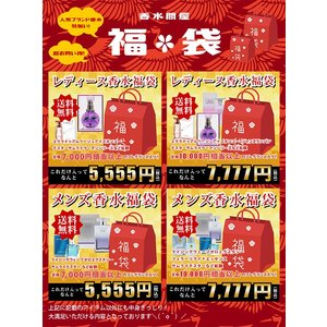 香水福袋 レディース7点セット  送料無料|kousuiclub|02