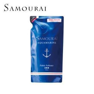 サムライ アクアマリン 柔軟剤 つめかえ用 500ml あすつく|kousuiclub