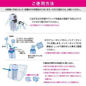 サムライ SAMOURAI カーフレグランス 14ml kousuiclub 03