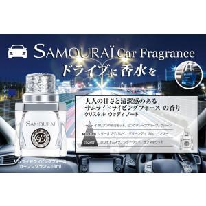 サムライ SAMOURAI ドライビングフォース カーフレグランス 14ml kousuiclub 02