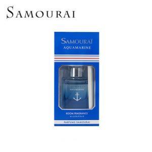 サムライ samourai アクアマリン ルームフレグランス 60ml|kousuiclub