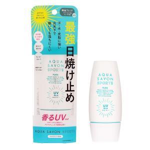 アクアシャボン スポーツ UVミルク No.1 60ml|kousuiclub
