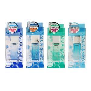 アクアシャボン カーフレグランス 全4種 17ml 車用 芳香剤|kousuiclub