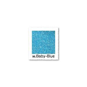 ボディジュエリーグリッター Baby ブルー 15ml エアープッシュボトル kousuiclub