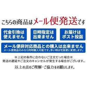 パピエダルメニイ トリプル 紙のお香 ローズ 3×12枚|kousuiclub|02
