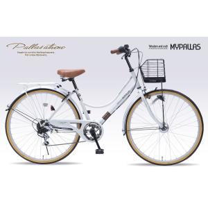 マイパラス 自転車 シティサイクル26 6SP...の関連商品9