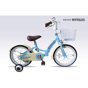 マイパラス 自転車 子供用自転車16 ブルー MD-11 送料無料 代引不可