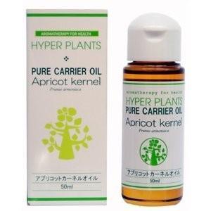 ハイパープランツ HYPER PLANTS キャリアオイル 精製 アプリコットカーネルオイル 50ml|kousuiclub