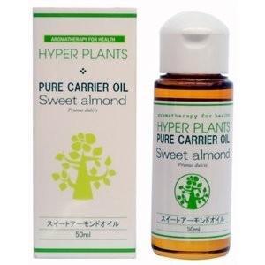 ハイパープランツ HYPER PLANTS キャリアオイル 精製 スイートアーモンドオイル 50ml|kousuiclub