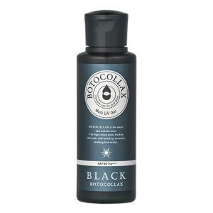ボトコラックス ブラック オーシャン マルチUVジェル 70g|kousuiclub