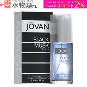ジョーバン JOVAN ブラックムスク フォーメン 88ml COL SP fs 【あすつく】【香水 メンズ】|kousuimonogatari-ys
