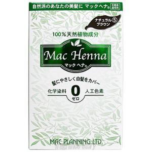 タイムSALE★マックヘナ ナチュラルブラウン 5 100g hs 【あすつく】|kousuimonogatari-ys