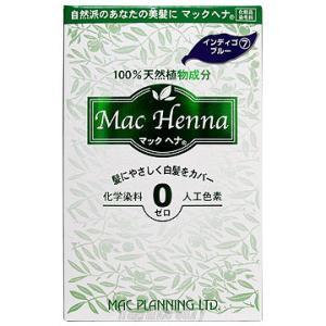 タイムSALE★マックヘナ インディゴブルー7 50g×2 hs 【あすつく】|kousuimonogatari-ys