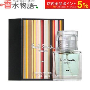 ポール スミス PAUL SMITH エクストリーム メン 30ml EDT SP fs 【あすつく】【香水 メンズ】|kousuimonogatari-ys