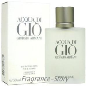 ジョルジオ アルマーニ GIORGIO ARMANI アクア ディ ジオ プールオム 30ml EDT SP fs 【あすつく】【香水 メンズ】|kousuimonogatari-ys