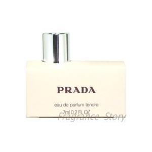 プラダ PRADA プラダ テンダー 7ml EDP ミニ香水  ミニチュア fs 【あすつく】|kousuimonogatari-ys