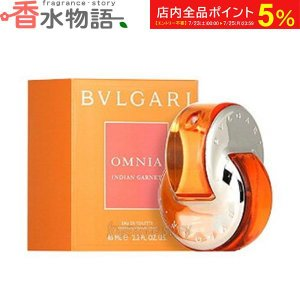 ブルガリ BVLGARI オムニア ガーネット 40ml EDT SP fs 【あすつく】【香水 レディース】|kousuimonogatari-ys