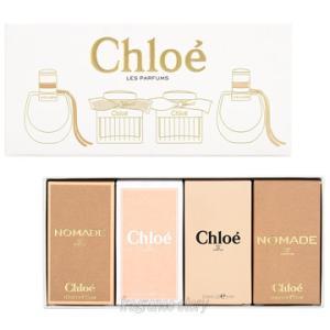 クロエ CHLOE クロエ ミニチュアコレクション 4本セット 箱付き ミニ香水  ミニチュア fs 【あすつく】|kousuimonogatari-ys