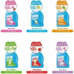 ソフリア SOFREA ボディミスト 50ml 柔軟剤のような香り fs 【nas】 kousuimonogatari-ys