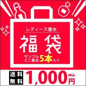 レディース お試し セット サンプル ミニ 香水 5本入り!...