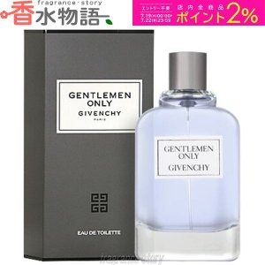 ジバンシイ GIVENCHY ジェントルマン オンリー 50ml EDT SP fs 【あすつく】【香水 メンズ】|kousuimonogatari-ys