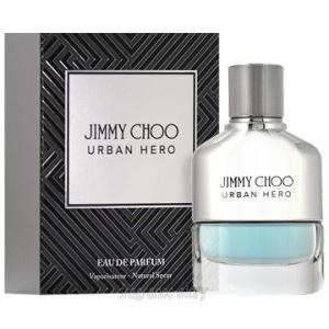 ジミー チュウ JIMMY CHOO ジミー チュウ アーバンヒーロー 50ml EDP SP fs 【香水 メンズ】【あすつく】|kousuimonogatari-ys