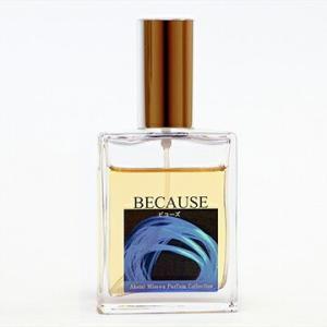 LLP日本香りデザイン協会 Akemi Misawa Parfum Collection Because 15ml fs 【あすつく】【香水 メンズ】 kousuimonogatari-ys