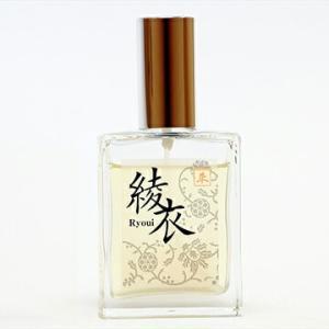 LLP日本香りデザイン協会 Akemi Misawa Parfum Collection 綾衣 15ml fs 【あすつく】【香水 レディース】 kousuimonogatari-ys