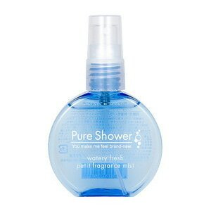 ピュアシャワー フレグランスミスト ウォータリーフレッシュ 50ml fs 【nas】【香水】|kousuimonogatari-ys