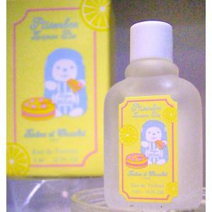 ジバンシー プチサンボン レモンパイ  3ml  ミニボトル|kousuinet