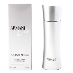 ジョルジオ アルマーニ GIORGIO ARMANI コード アイス プールオム EDT SP 75ml|kousuinet