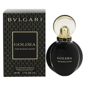 ブルガリ ゴルデア ローマン ナイト EDP 50ml  BVLGARI Goldea The Roman Night|kousuinet