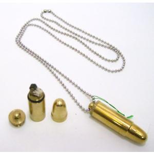 弾丸型 オイルライター+ボールチェーンネックレス|kousuinet