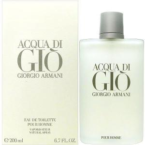 ジョルジオアルマーニ アクア ディ ジオ オム EDT SP 200ml (香水)|kousuinoana