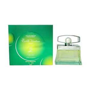 ジェパーリー ラブインテンション グリーン EDP SP 60ml (香水)|kousuinoana