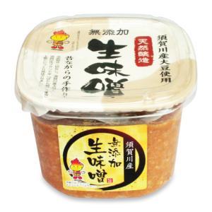 天然醸造「無添加生味噌」800g 2個入りセット 大豆|kousya