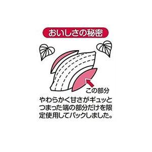 干し芋  訳あり 茨城県産 ほしいも 切甲(セッコウ) 国産 1kg 干しいも 乾燥芋|koutashouten|04