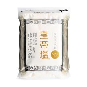 皇帝塩1kg (完全天日塩 無添加天然)の商品画像|ナビ