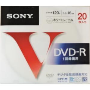 ソニー DVD-R ビデオ用 20枚 20DM...の関連商品6