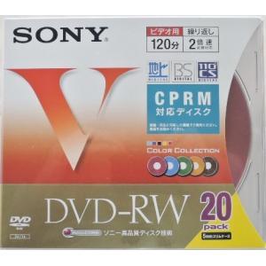 ソニー 製 品番 20DMW12HXS カラーミックスレーベル DVD−RWディスク ビデオ用 繰り...