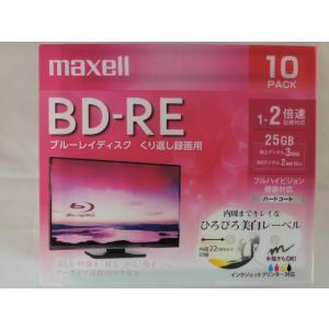 マクセル ブルーレイディスク BEV25WPE10S...