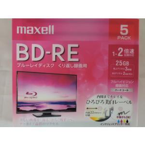 マクセル ブルーレイディスク BEV25WPE5S...