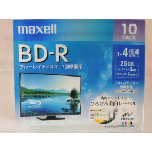 マクセル ブルーレイディスク BRV25WPE10S...