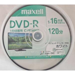マクセル 製 品番 DRD120PWE50SP インクジェットプリンター対応。 DVD−Rディスク ...