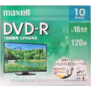 マクセル 製 品番 DRD120WPE10S インクジェットプリンター対応。 DVD−Rディスク ビ...
