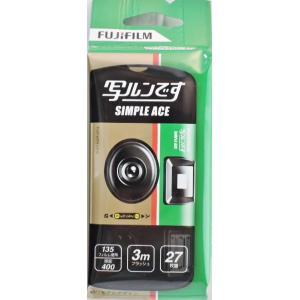 富士フィルム 製品 品番 LFS−ACE SP FL27SH1 レンズ付きフィルム シンプルエース ...