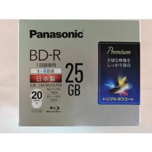 パナソニック ブルーレイディスク LM-BR2...の関連商品3