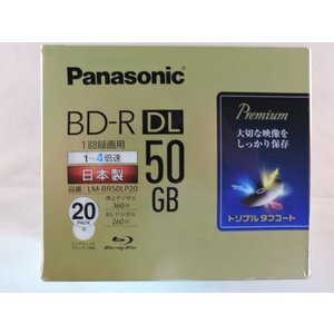 パナソニック ブルーレイディスク LM-BR5...の関連商品6