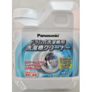 パナソニック 製品 品番 N−W2 ドラム式洗濯機用 洗濯槽クリーナー 黒カビ いやなニオイを分解し...